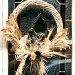 Dried Fall Wreath