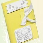 craft foam book cover