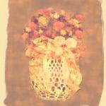 Potpourri Ivy Bowl